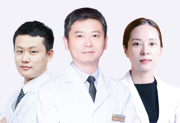 湘潭整形专家团队