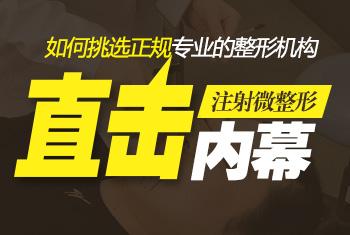 湘潭阳光术后管理中心